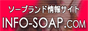 INFO SOAP