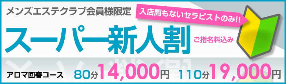 https://www.me-nippori.jp/image/event/1024.jpg