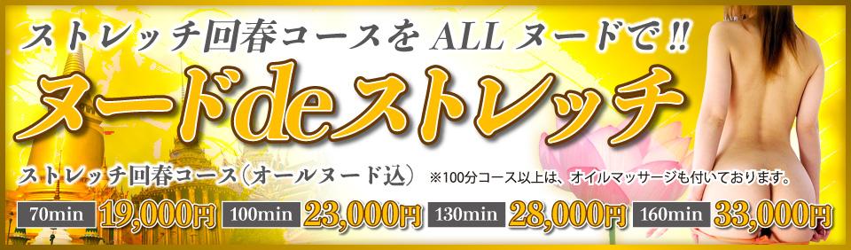 https://www.me-nippori.jp/image/event/1025.jpg