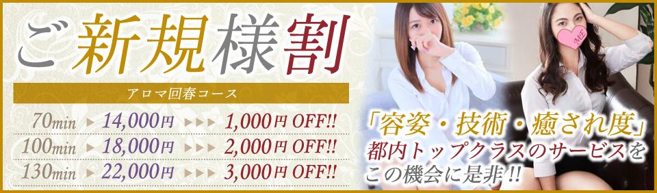 https://www.me-nippori.jp/image/event/1026.jpg
