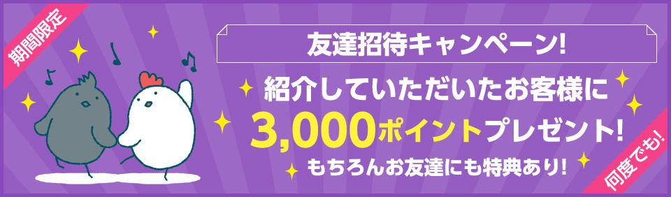 https://www.me-nippori.jp/image/event/1064.jpg