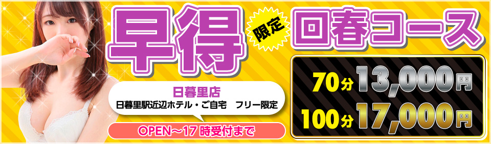 https://www.me-nippori.jp/image/event/1096.jpg