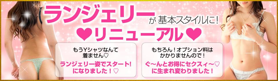 https://www.me-nippori.jp/image/event/1127.jpg