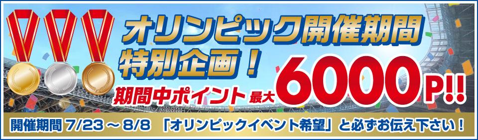 https://www.me-nippori.jp/image/event/1158.jpg