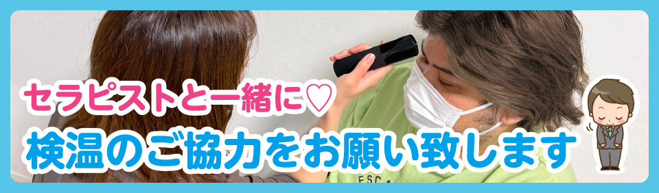 https://www.me-nippori.jp/image/event/1165.jpg