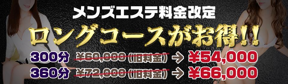 https://www.me-nippori.jp/image/event/203.jpg