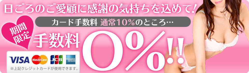 https://www.me-nippori.jp/image/event/233.jpg