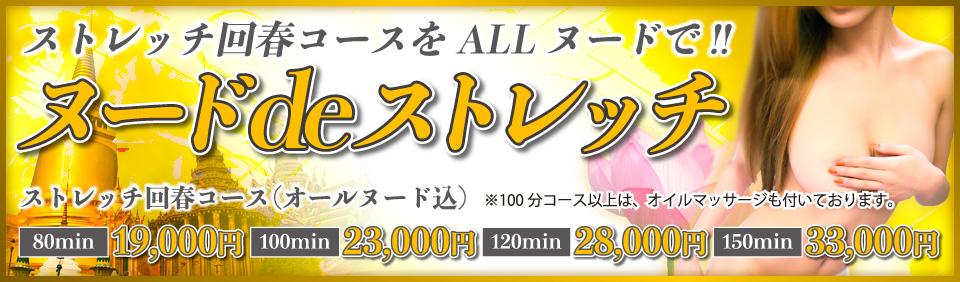 https://www.me-nippori.jp/image/event/317.jpg