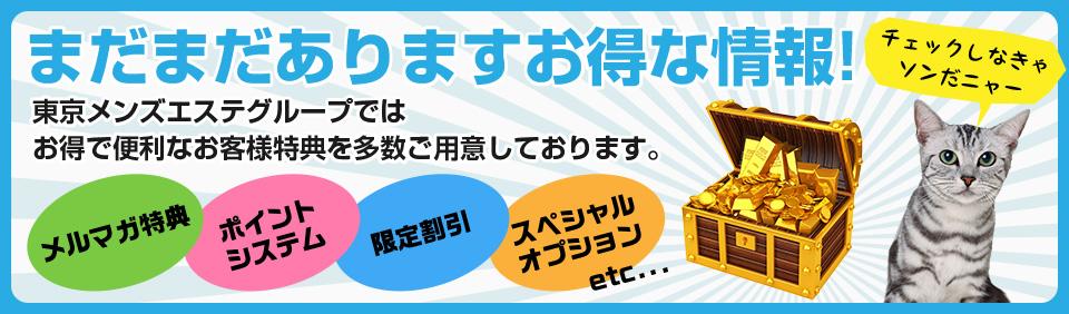 https://www.me-nippori.jp/image/event/327.jpg