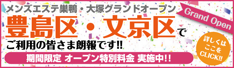 https://www.me-nippori.jp/image/event/404.jpg
