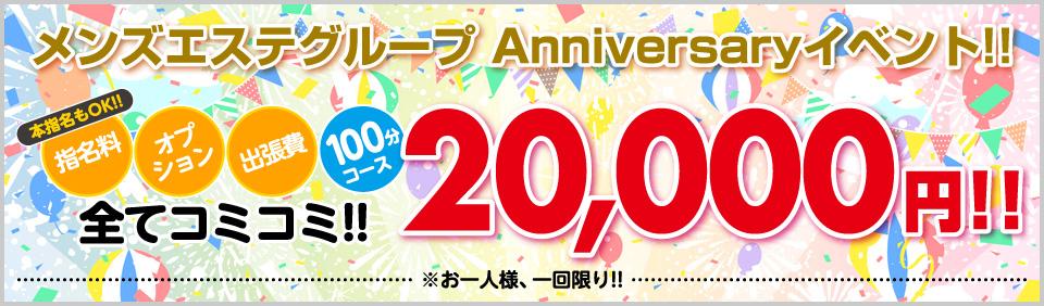 https://www.me-nippori.jp/image/event/490.jpg