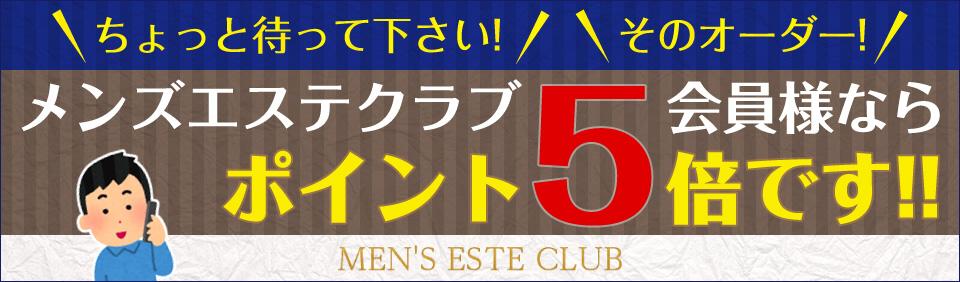 https://www.me-nippori.jp/image/event/621.jpg