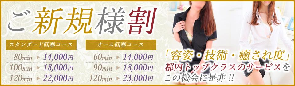 https://www.me-nippori.jp/image/event/83.jpg