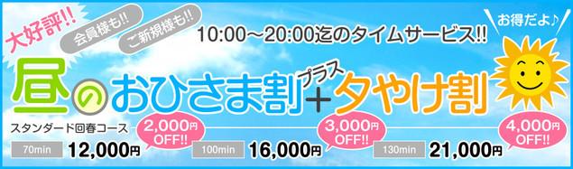 https://www.me-nippori.jp/image/event/84.jpg