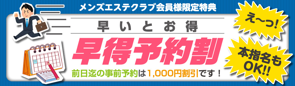 https://www.me-nippori.jp/image/event/895.jpg