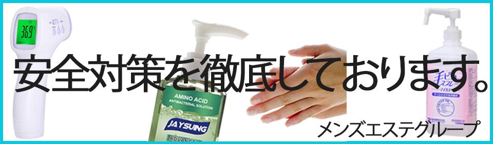 https://www.me-nippori.jp/image/event/955.jpg
