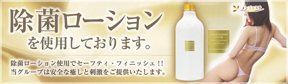 https://www.me-nippori.jp/image/event/964.jpg