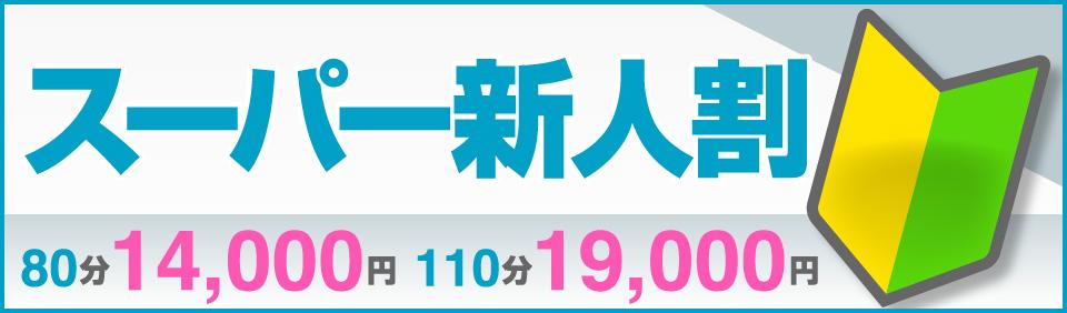 https://www.me-nippori.jp/image/event2/27.jpg