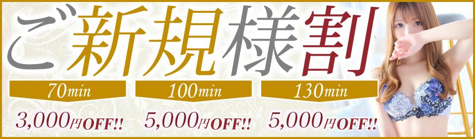 https://www.me-nippori.jp/image/event2/29.jpg